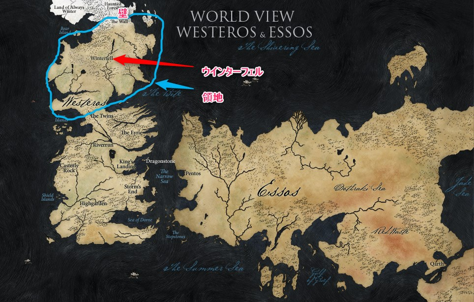 game of thrones map westeros with Post 923 on 755465 A Game Of Thrones Westeros Creative Build Need also Westeros map woodburning likewise Drop Everything And Go Stare At This Stunning Kings Landing Minecraft Replica in addition Wildlife Westeros The Animal Kingdom In Game Of Thrones B5cc4e194195 as well Braavos Map 7TU 7CZiefnC25omAJwNbMoT2Lrp55lBwTT5qiqqJKbio.